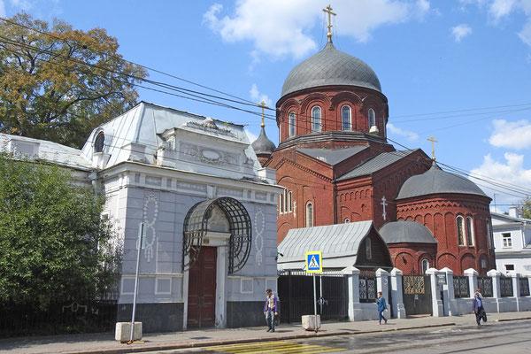 Altgläubigen-Kirche in der Nowokusnezkaja-Straße