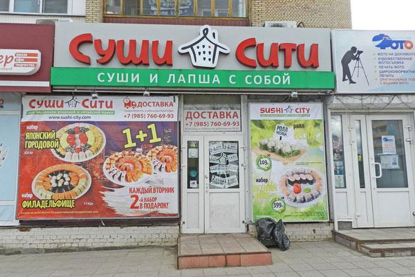 Viele Russen lieben Sushi, entsprechend groß ist das Angebot.