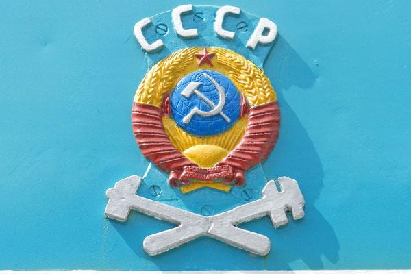 Eisenbahntechnik Made in USSR
