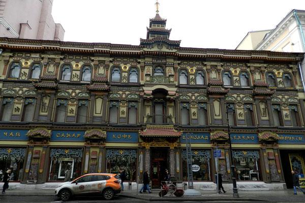 Der berühmte Moskauer Tee-Laden an der Mjasnizkaja-Straße