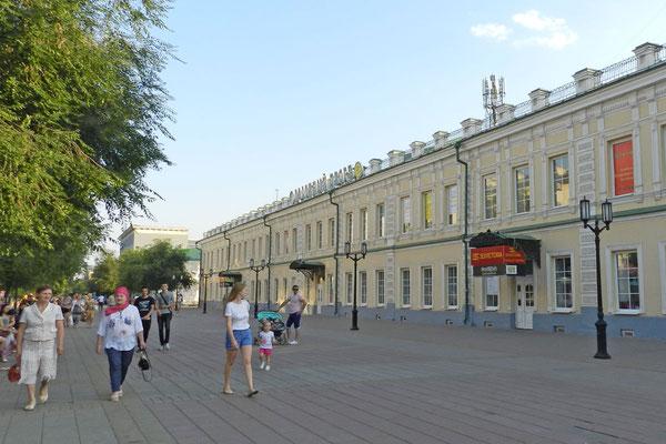 In der Fußgängerzone von Orenburg