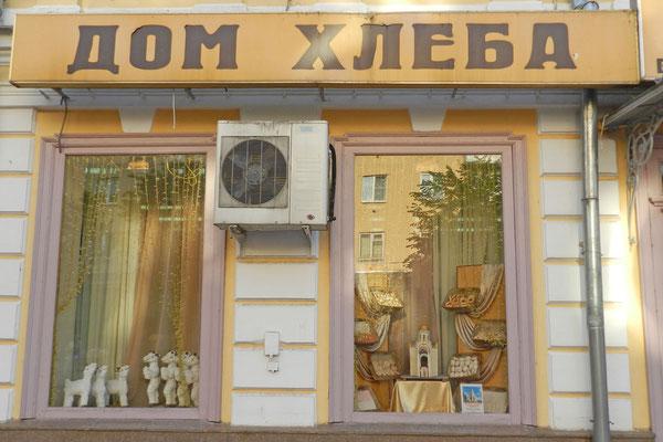 """Das """"Haus des Brotes"""" in Twer"""
