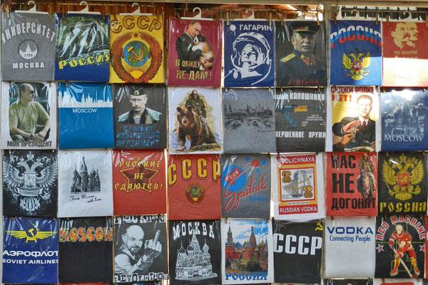 Die Auswahl an Souvenir-T-Shirts ist auch riesig.