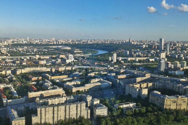 Blick vom Imperia-Tower auf die Stadt