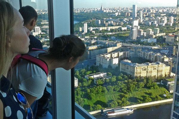 Aussicht aus dem 56. Stockwerk