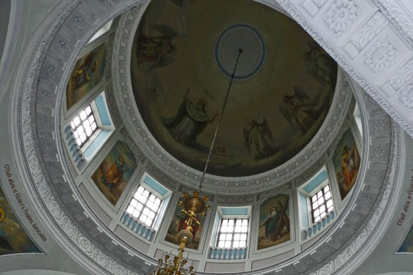 Kuppel der Dreifaltigkeitskirche des Moskauer Danilow-Klosters.