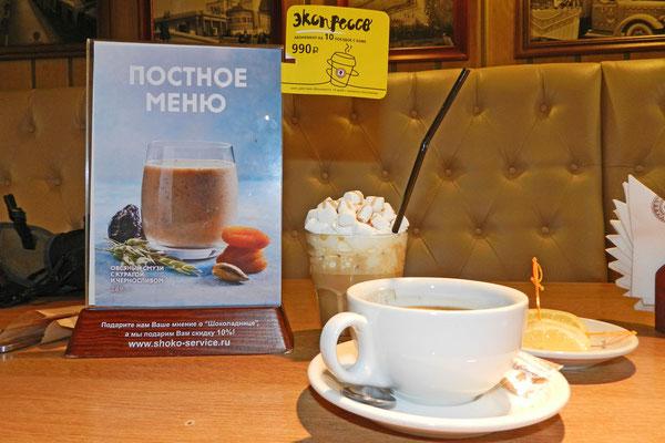 Viele Restaurants bieten inzwischen spezielle Fastenspeisen - zum Beispiel Smoothies aus Dörrobst.