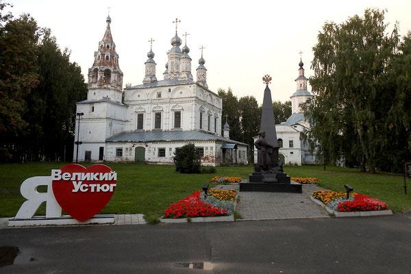 Auch im Stadtzentrum von Weliki Ustjug stehen viele historische Kirchen.