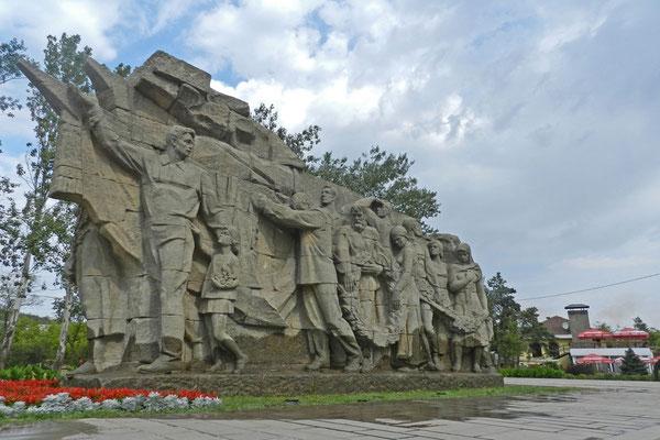 "Denkmal ""Gedächtnis der Generationen"" am Mamai-Hügel Wolgograd"