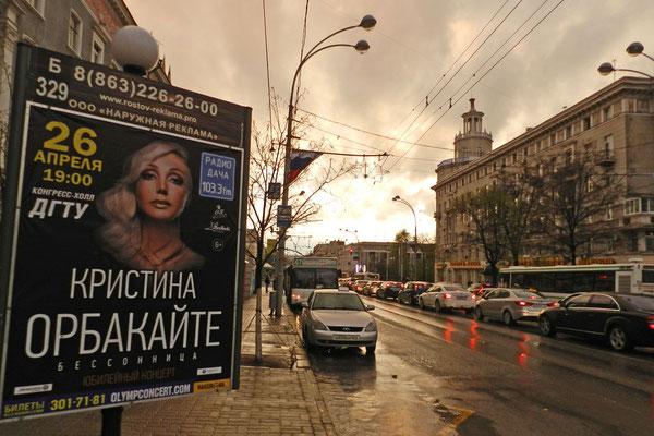 Die Uliza Bolschaja Sadowaja ist die Prachtstraße von Rostow am Don.