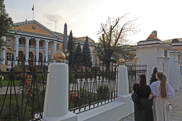 Die palastartige Botschaft Armeniens