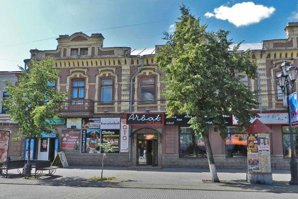 Überreste des alten Tscheljabinsk