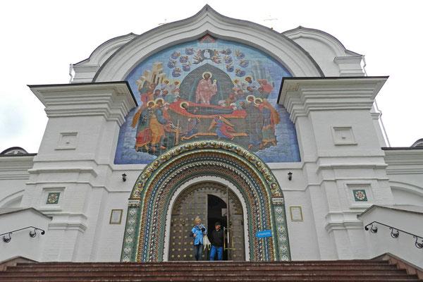 Haupteingang zur Kathedrale