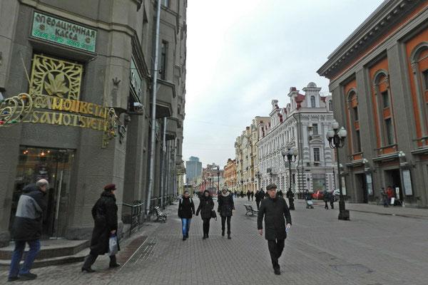 Der Arbat war Moskaus erste Fußgängerzone
