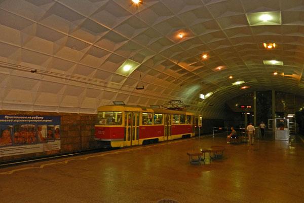 Überdimensionierte Station der Untergrund-Straßenbahn von Wolgograd