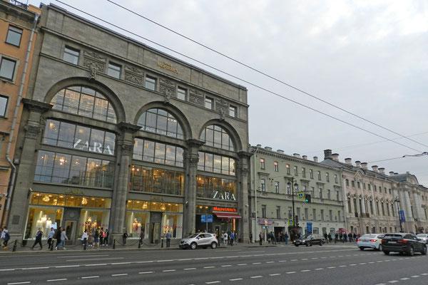Das ehemalige Pelz-Kaufhaus Mertens