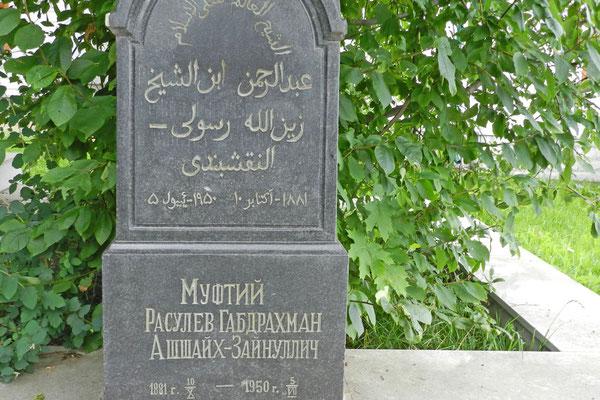 Grabstein für einen Mufti von Ufa
