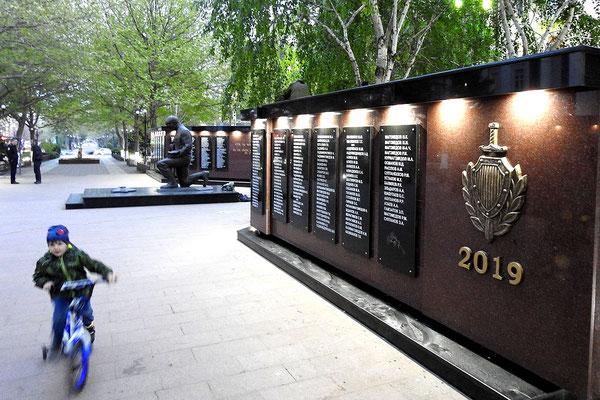 Gedenkstätte für getötete Polizisten