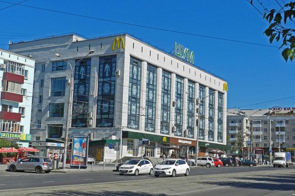 Kaufhaus ZUM im Stadtzentrum von Perm