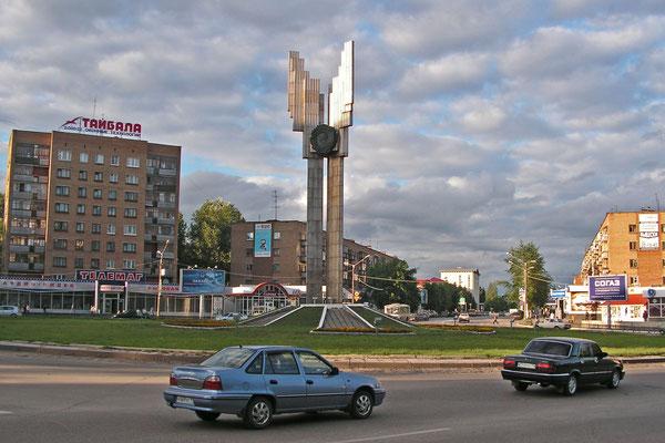 Im Stadtzentrum von Syktywkar