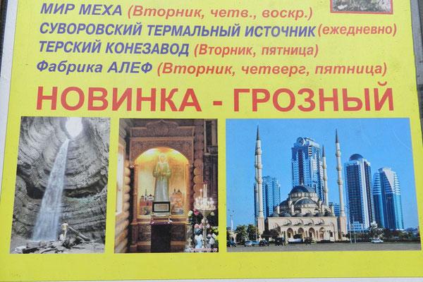 Ziele für Kaffeefahrten: Pelzkaufhaus, Thermalbad oder Tschetschenien