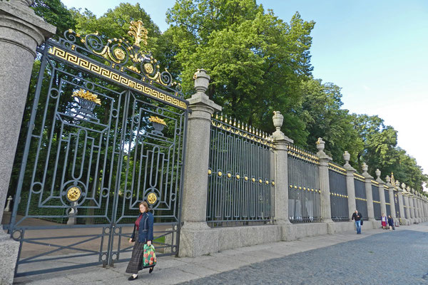 Das berühmte eiserner Gitter des Sommergartens