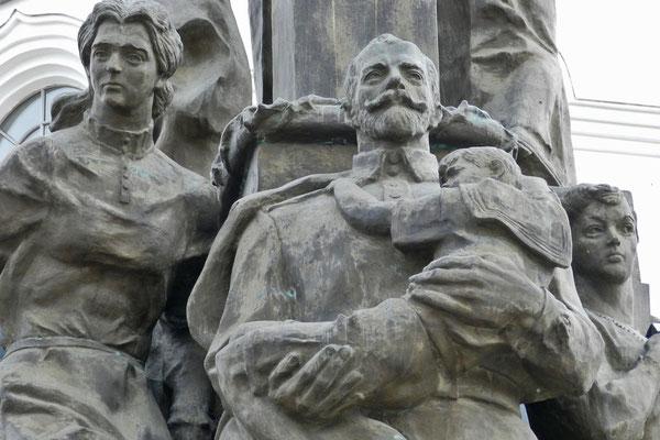 Denkmal für Nikolaus II., Zarin Alexandra und deren Kinder