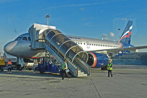 Самолет Аэрофлота перед вылетом во Франкфурт