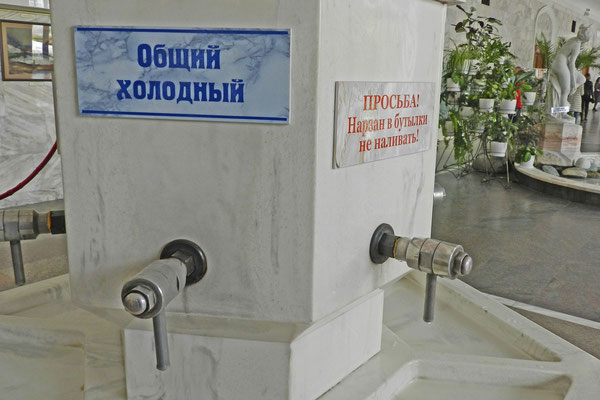 Bitte Narsan-Wasser nicht in Flaschen abfüllen!