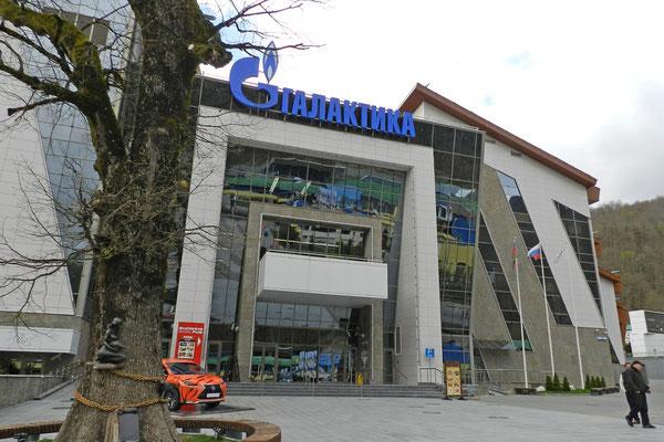 Gasprom betreibt in den Kaukasus-Bergen auch einen Aquapark.