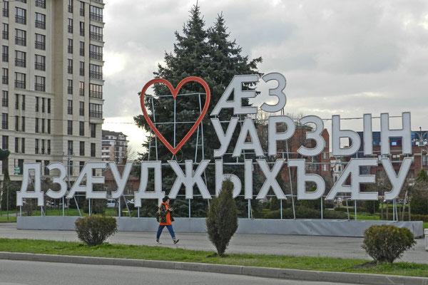 """Ossetisch für Anfänger: """"Ich liebe Wladikawkas."""""""