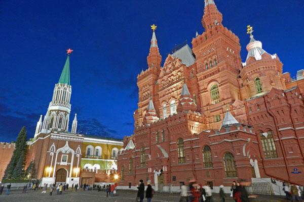 Das Historisches Museum am Abend