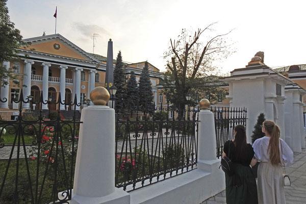 Stadtpalast der armenischen Botschaft