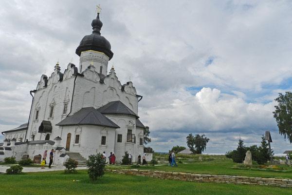 Die Klosterinsel Swijschask war die erste russische Festung in der Region.