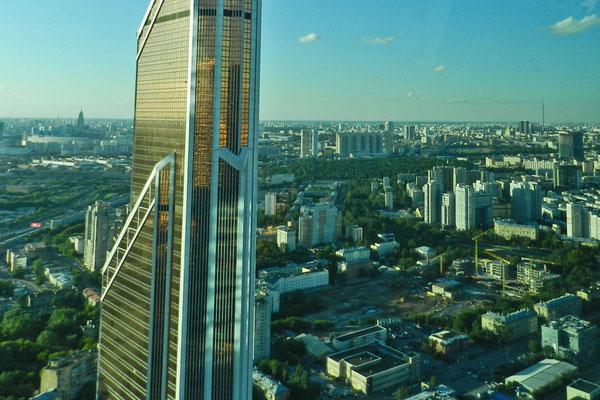 Blick auf den Mercury Tower