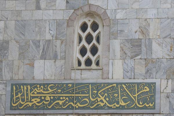 Die Moschee wurde 1997 eingeweiht.