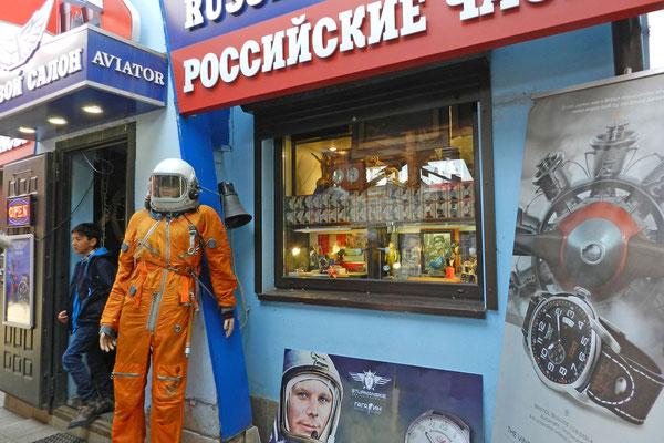 Laden mit wertvollen Armbanduhren Made in Russia