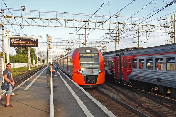 Das beste an Solnetschnogorsk - Der schnelle Regionalexpress