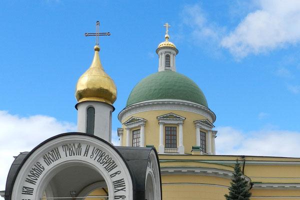 Die Dreifaltigkeitskirche wurde im 19. Jahrhundert erbaut.