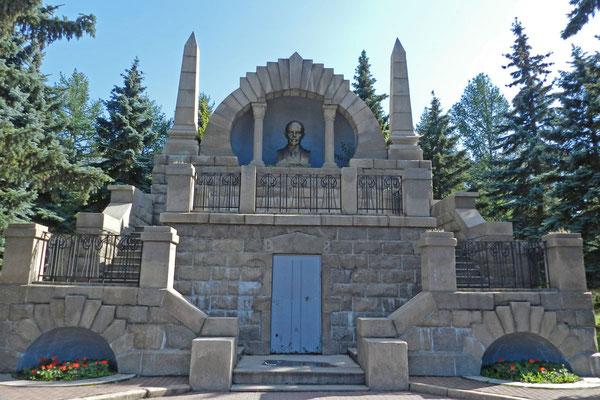 """Das eigenartige """"Lenin-Mausoleum"""" von Tscheljabinsk"""