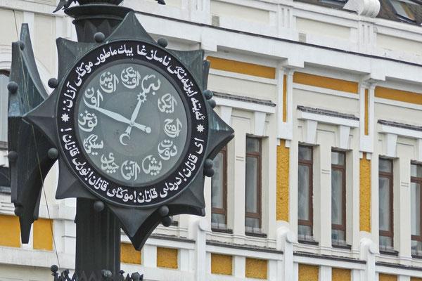 Uhr am Gabdulla-Tukai-Platz