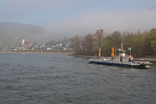 Рейнский паром в туманное утро