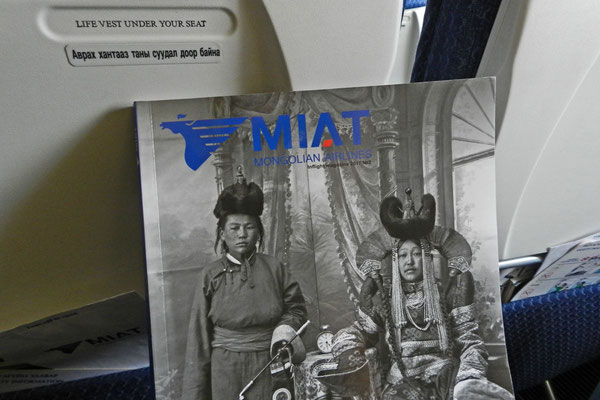 Бортовой журнал МИАТ