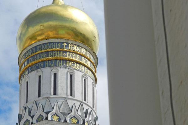 Der Glockenturm Iwan der Große war einst das höchste Bauwerk Russlands.