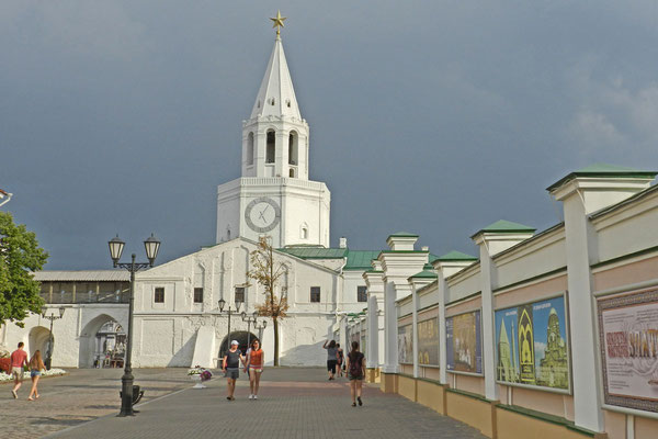 Der Erlöserturm des Kasaner Kremls von der Innenseite gesehen