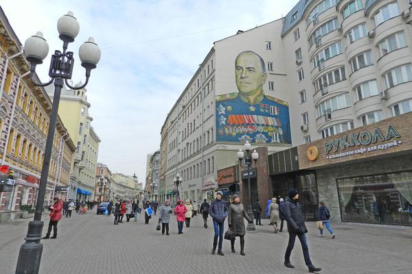 Der Arbat war vermutlich die erste Fußgängerzone der Sowjetunion.