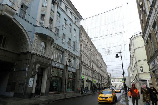 Auf der Mjasnizkaja-Straße