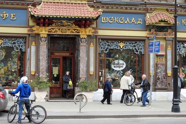 Hier wird seit Ende des 19. Jahrhunderts Tee und Kaffee verkauft