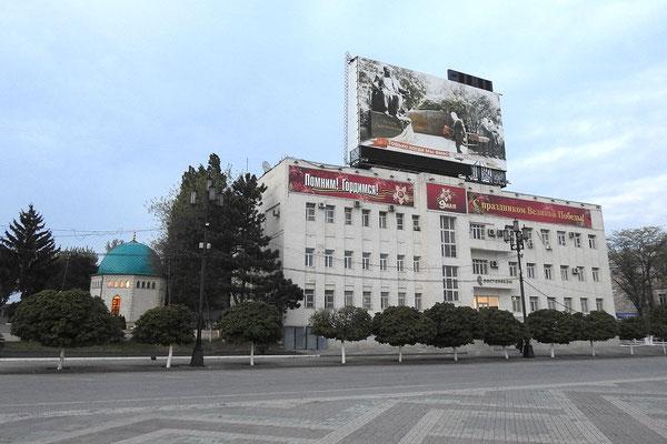 Am Lenin-Platz