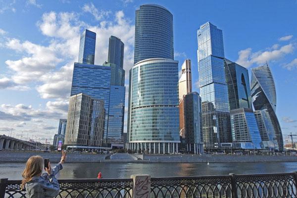 Moskau-City - Die meisten von Europas höchsten Wolkenkratzern sind auf diesem Foto